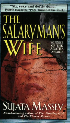 The Salaryman's Wife - Sujata Massey