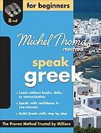 Michel Thomas Method Greek for Beginners with Eight Audio CDs