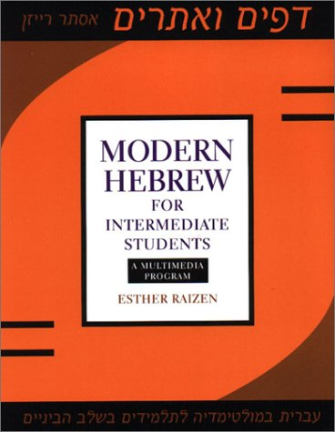 Modern Hebrew for Intermediate Students (Accompaniment for Multimedia Disk - Sold Separately) - Esther Raizen