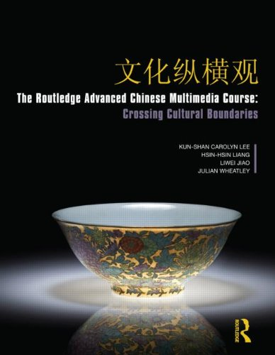 The Routledge Advanced Chinese Multimedia Course: Crossing Cultural Boundaries (English and Mandarin Chinese Edition) - Kunshan Carolyn Lee; Hsin-hsin Liang; Liwei Jiao; Julian K. Wheatley