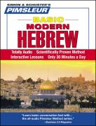 Basic Modern Hebrew