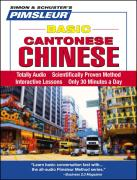 Chinese (Cantonese), Basic: Learn to Speak and Understand Cantonese Chinese with Pimsleur Language Programs