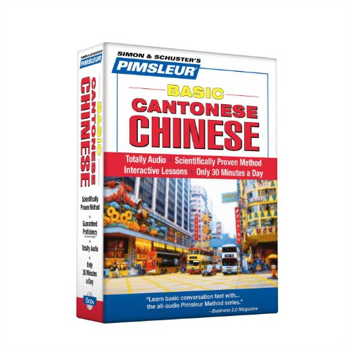 Chinese (Cantonese), Basic: Learn to Speak and Understand Cantonese Chinese with Pimsleur Language Programs - Pimsleur