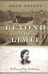Beyond the Limit: The Dream of Sofya Kovalevskaya