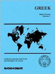 Greek Basic Course Vol.1