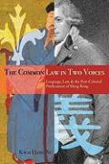 The Common Law in Two Voices: Language, Law, and the Postcolonial Dilemma in Hong Kong