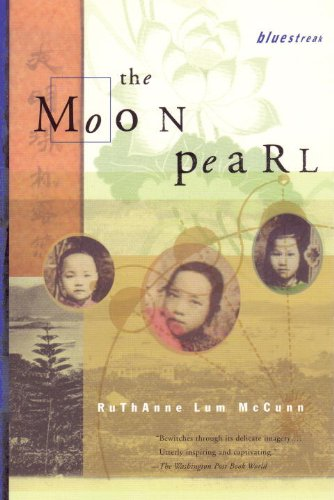 The Moon Pearl (Bluestreak) - Ruthanne Lum McCunn