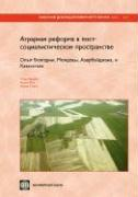 Land Reform and Farm Restructuring: A Comparison of Experience from Bulgaria, Moldova, Azerbaijan, and Kazakhstan