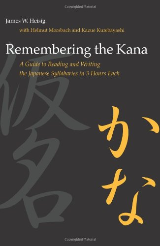 Remembering the Kana: A Guide to Reading and Writing the Japanese Syllabaries in 3 Hours Each (part 1) (Japanese Edition) - James W. Heisig, Kazue Kurebayashi, Helmut Morsbach