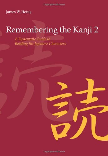 Remembering the Kanji, Vol. 2: A Systematic Guide to Reading Japanese Characters (Japanese Edition) - James W. Heisig