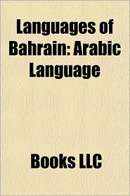 Languages of Bahrain: Arabic Language