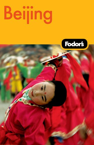 Fodor's Beijing, 2nd Edition (Travel Guide) - Fodor's