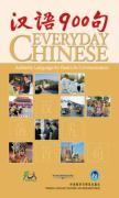 Everyday Chinese: Authentic Language for Real-Life Communication [With Audio Pen]