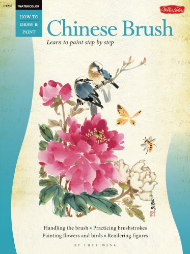 Watercolor: Chinese Brush (How to Draw & Paint) - Lucy Wang