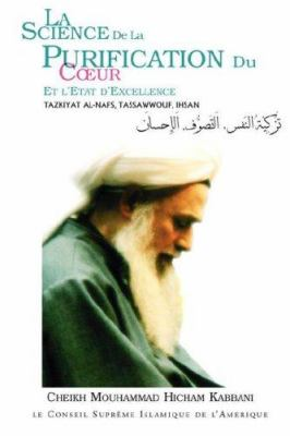 La Science de la Purification du Coeur - Cheikh Mouh Kabbani