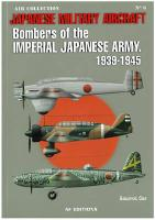 Japanese Military Aircraft: Bombers of the Imperial Japanese Army: 1939-1945