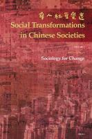 Sociology for Change: The Official Annual of the Hong Kong Sociological Association