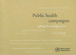Public Health Campaigns: Getting the Message Across