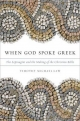 When God Spoke Greek: The Septuagint and the Making of the Christian Bible - Timothy Michael Law