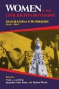 Women in the Civil Rights Movement: Trailblazers and Torchbearers, 1941-1965 (Blacks in the Diaspora) - Vicki L. Crawford, Jacqueline Anne Rouse, Barbara Woods