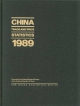 China Trade and Price Statistics - State Statistical Bureau of the People's Republic of China