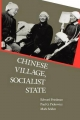 Chinese Village, Socialist State - Edward Friedman; Paul G. Pickowicz; Mark Selden; Kay Anne Johnson