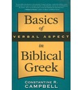 Basics of Verbal Aspect in Biblical Greek - Constantine R. Campbell