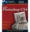 Photoshop CS4 Bible - Stacy Cates