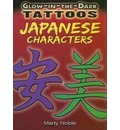 Glow-in-the-Dark Tattoos Japanese Characters - Marty Noble