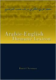 Arabic-English Thematic Lexicon - Daniel L. Newman