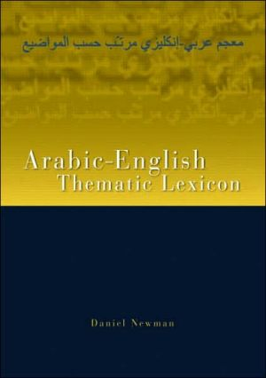 Arabic-English Thematic Lexicon