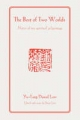 Best of Two Worlds - Yu-Tang Daniel Lew