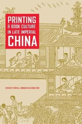 Printing and Book Culture in Late Imperial China - Cynthia J. Brokaw