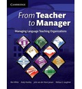 From Teacher to Manager - Ron White