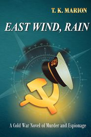 East Wind, Rain - T. K. Marion, Deb Deysher (Illustrator)