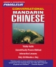 Pimsleur Chinese (Mandarin) Conversational Course - Level 1 Lessons 1-16 - PIMSLEUR