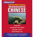 Pimsleur Chinese (Mandarin) Conversational Course - Level 1 Lessons 1-16 CD - Pimsleur