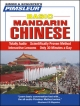 Pimsleur Chinese (Mandarin) Basic Course - Level 1 Lessons 1-10 CD - PIMSLEUR
