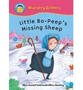 Little Bo Peep's Missing Sheep - Alan Durant