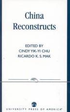 China Reconstructs - Cindy Yik-yi Chu (editor), Ricardo K.S Mak (editor), Ko-wu Huang (contributions), Philip Yuen-sang Leung (contributions), Wang Ke-wen (contributions), Ka-che Yip (contributions), James P Leibold (contributions), Odoric Y.K Wou (contributions), Chau Chi Fu