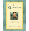 Women of the Bible - Dr. Lawrence O. Richards