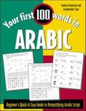 Your First 100 Words in Arabic (Book Only): Beginner's Quick & Easy Guide to Demystifying Non-Roman Scripts - Ntc Publishing Group / Gaafar, Mahmoud / NTC