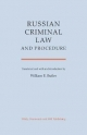 Russian Criminal Law and Procedure - William E. Butler