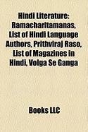 Hindi Literature: Ramacharitamanas
