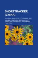 Shorttracker (China)