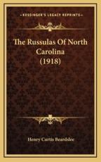 The Russulas of North Carolina (1918) - Henry Curtis Beardslee