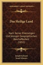 Das Heilige Land - Joseph Schwarz