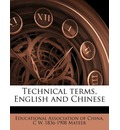 Technical Terms, English and Chinese - C W 1836 Mateer