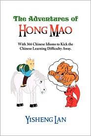 The Adventures Of Hong Mao - Yisheng Lan