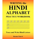 Writing the Hindi Alphabet Practice Workbook - Reema Ghavri